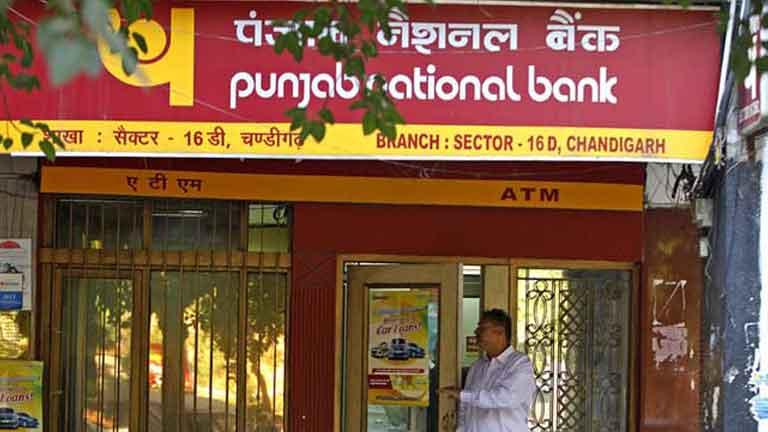 punjab national bank near me